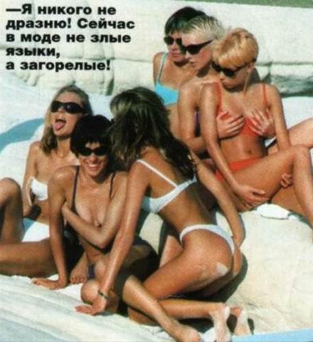 шлюхи город чайковский